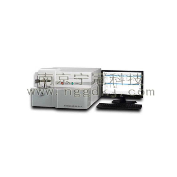 肇州台式光谱系列NG9600直读光谱仪