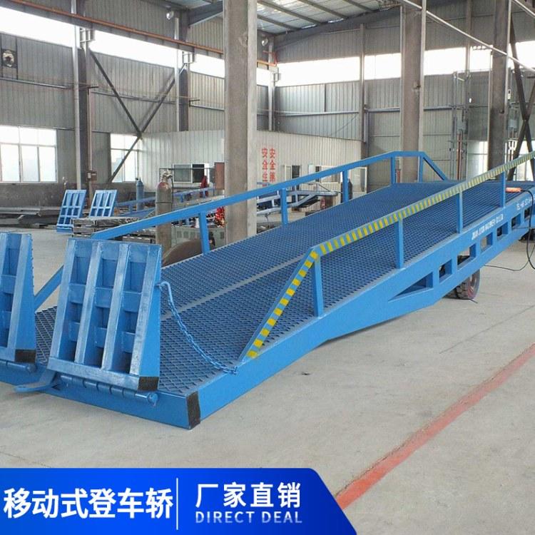 苏州达旺达上海液压登车桥厂家直销价格