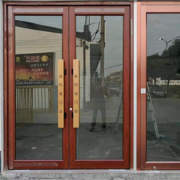 丰城重型地弹门价格 丰城地弹门价格 铝合金平开窗 精悍美观 金玛龙商务门
