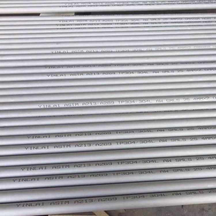 湖北专业生产无缝不锈钢管 无缝不锈钢钢管