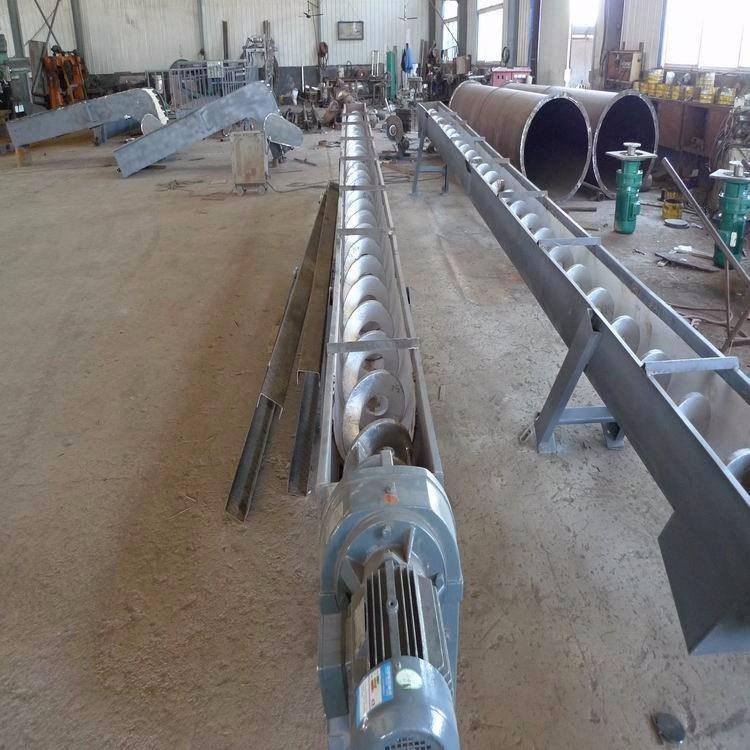 粉尘车间WLS-240螺旋输送机 无轴绞龙输送机 耐磨U型螺旋运输机