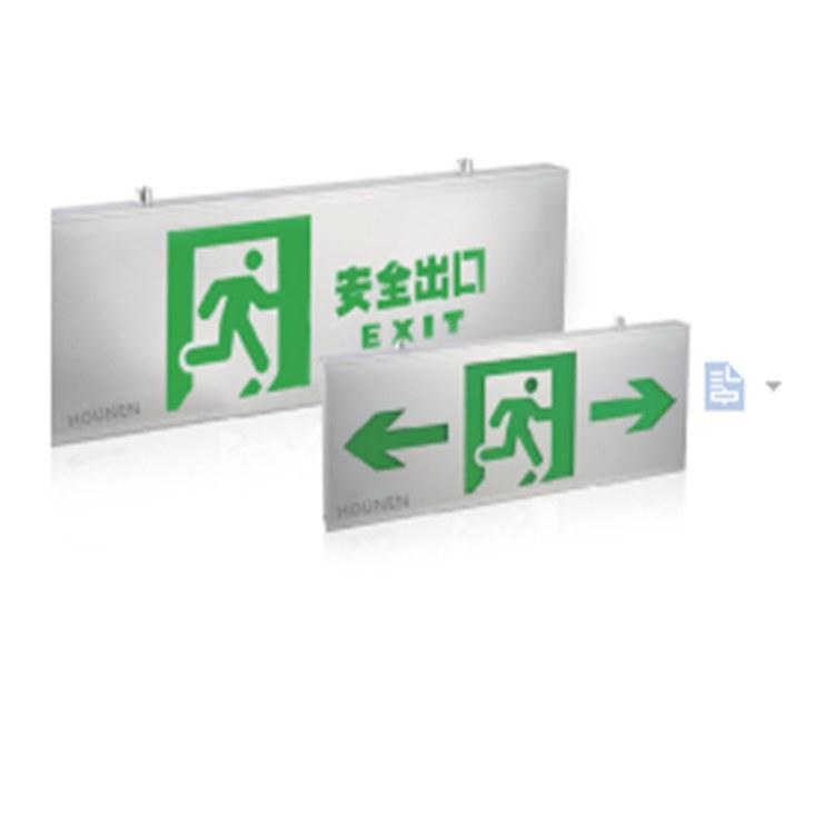 IP30-65-67-AB型集中控制型应急疏散照明大型-超大型吊装挂式铝合金不锈钢标志灯