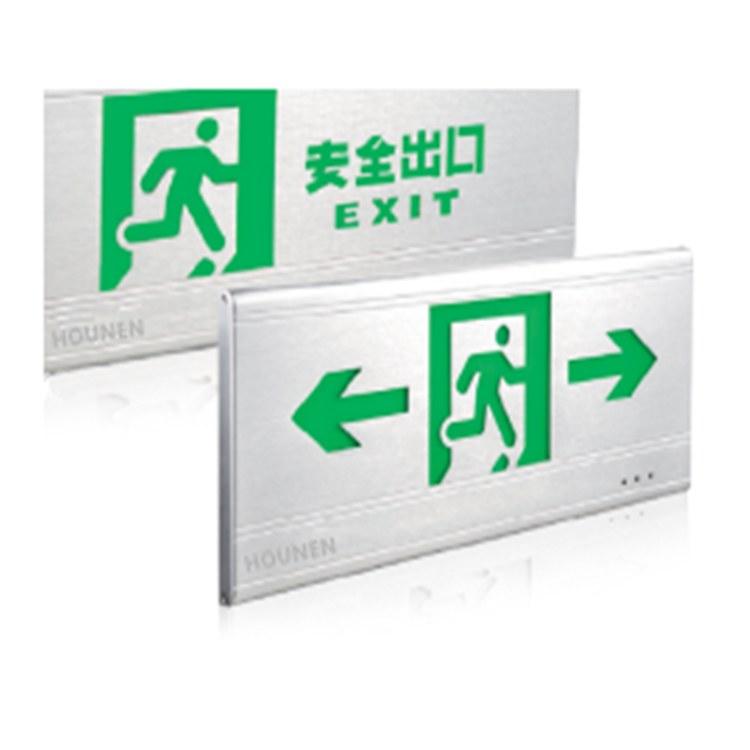 可远程应急照明智能疏散系统单双向集中电源集中控制型嵌墙入式不锈钢铝合金24V方向指示标志灯