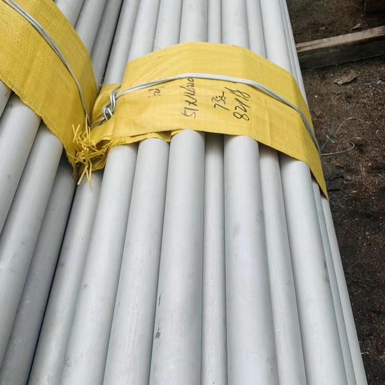 通化304白钢管 S30403通用管 益宏无缝管