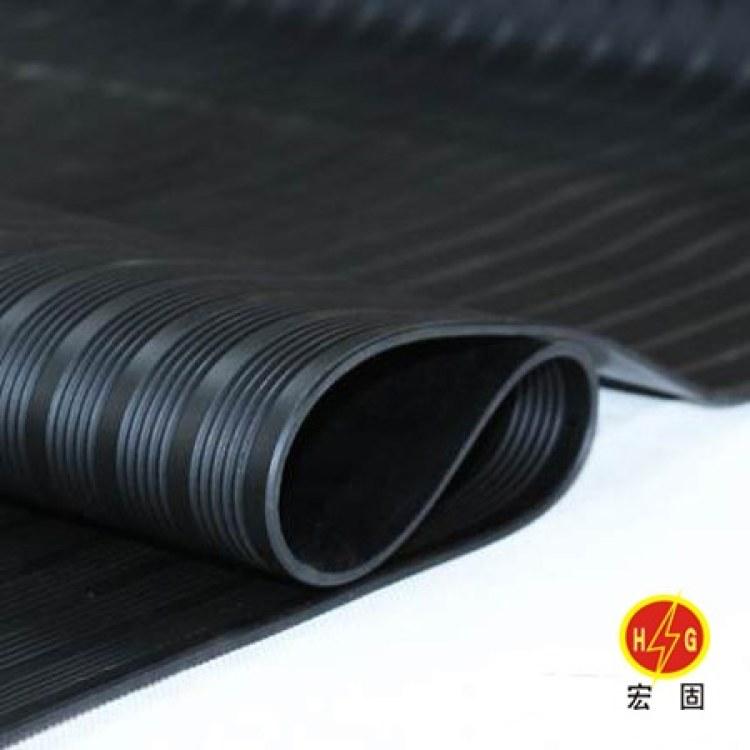 宏固電氣廠家直銷絕緣膠墊 發電廠專用膠墊 防靜電膠墊 實驗室專用絕緣膠墊