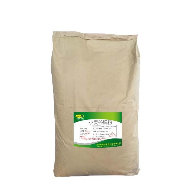 食品级小麦谷朊粉生产厂家 优质小麦谷朊粉厂家