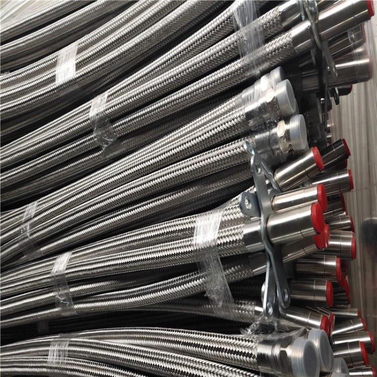 衡水奥创直销304消防喷水洒水专用金属软管 消防洒水金属软管 喷淋式波纹管
