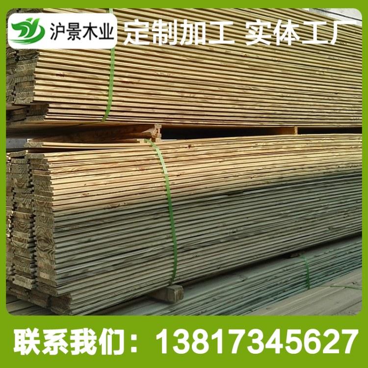 美国南方松板材 原木价格 南方松防腐木板定加工供应 厂家直销 物美价廉