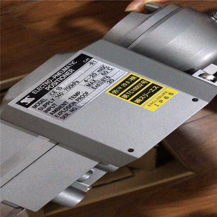 XE152-SpaS3/F日本SSS定位器实物图提供