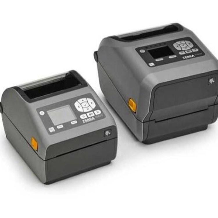 條碼打印機廠家直銷 重慶斑馬條碼打印機生產廠家