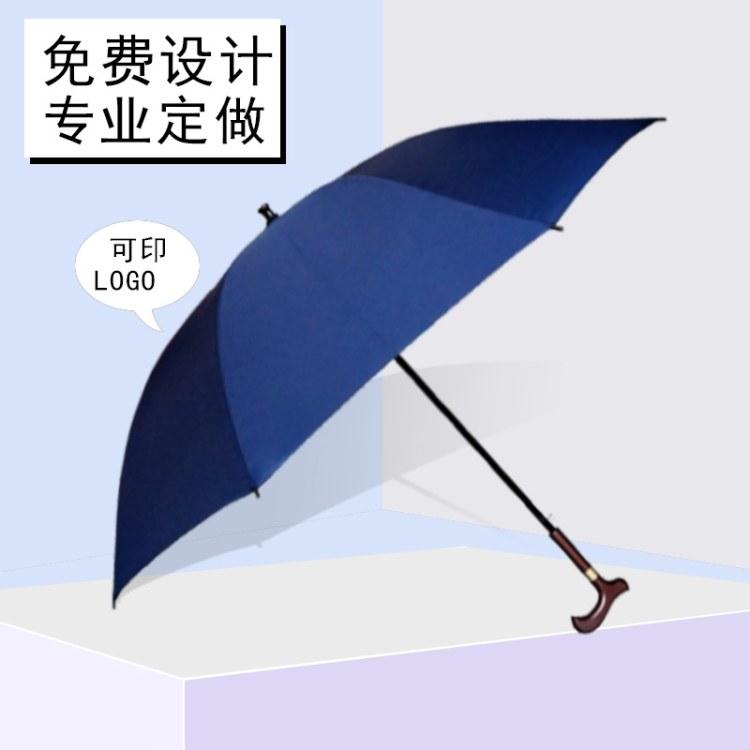 高尔夫伞直柄礼品雨伞定制 纤维骨架30寸户外促销晴雨伞定制logo