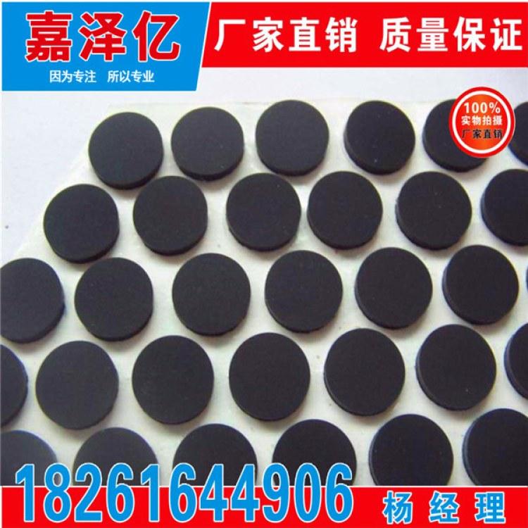 昆山硅胶垫 EVA硅橡胶泡棉防滑垫