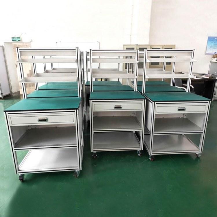 上海流水线抽屉式防静电铝型材工作台厂家直供美诚铝业