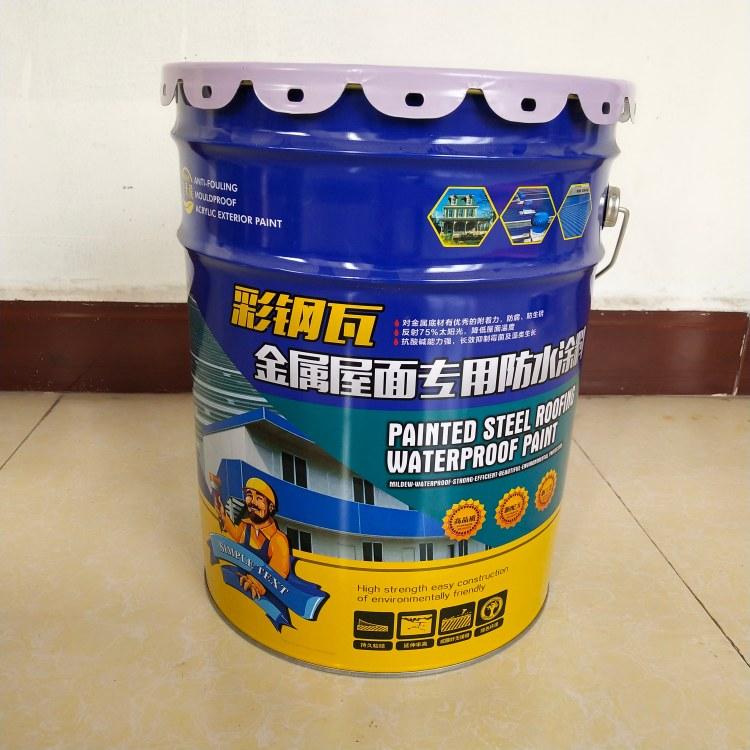 舜邦 JS防水涂料聚合物 聚合物水泥基防水涂料 房屋补漏材料