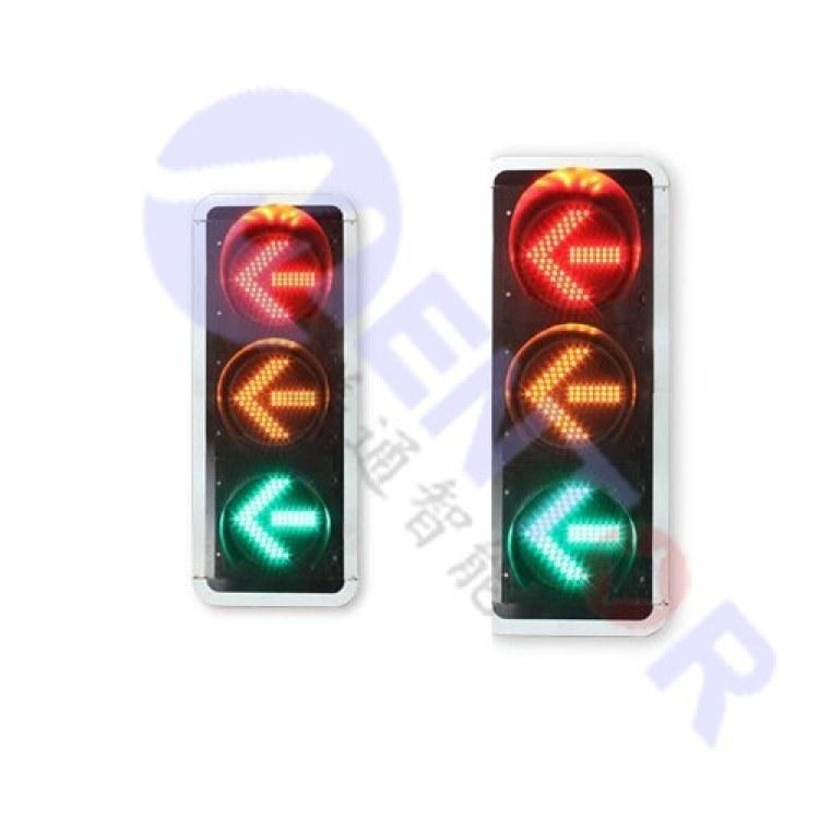 机动车方向指示灯-400三灯三色信号灯-LED箭头灯-红绿灯
