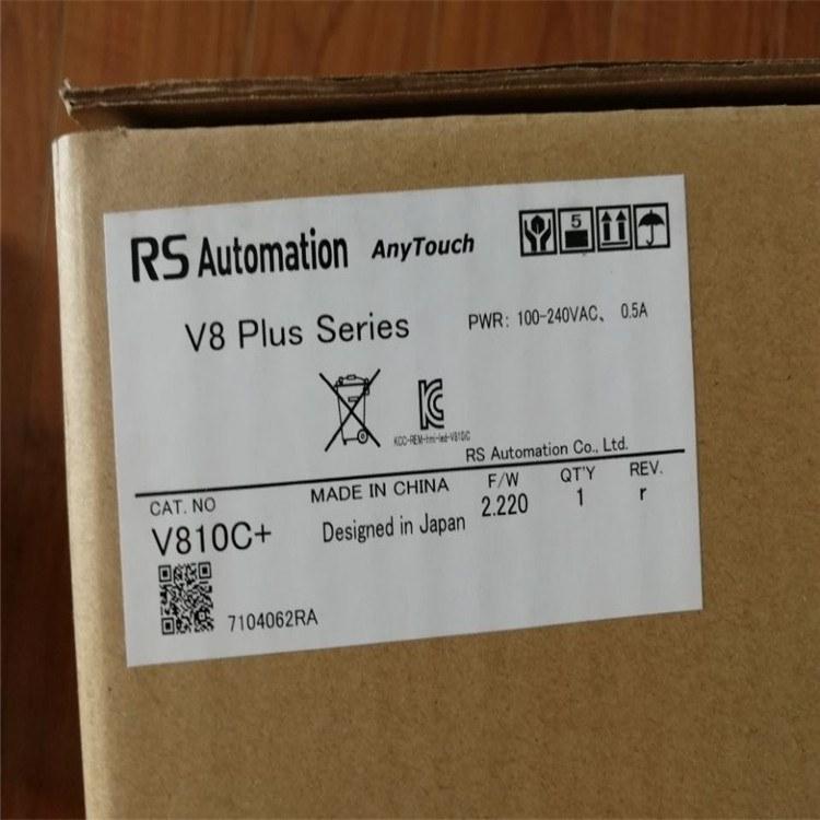 韩国rs automation触摸屏V9100C+ V9100CD+好货品提供