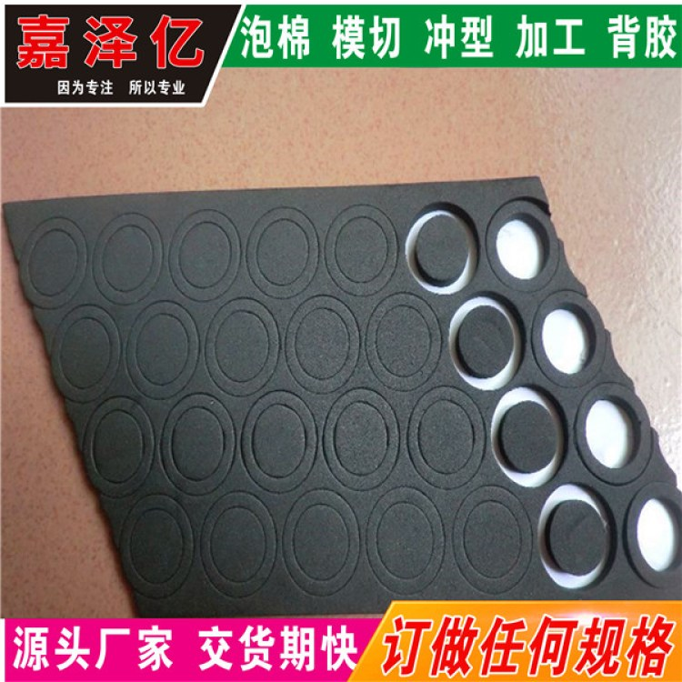 昆山PU黑色海绵包装内衬盒定做