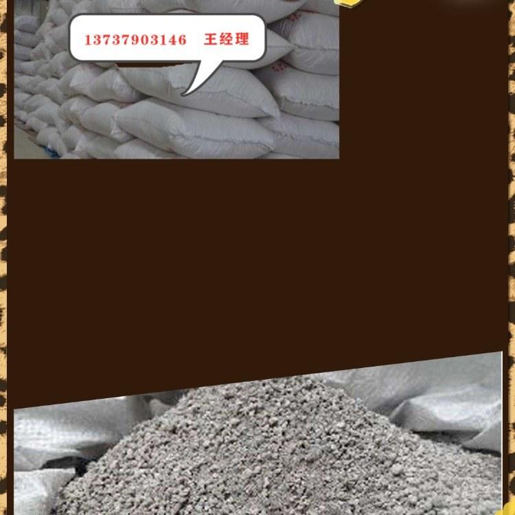 FTC建筑保温砂浆厂家直销 性能稳定 品优价廉 选衡水珠明保温砂浆