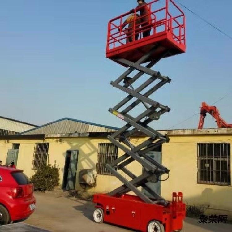 河南新乡盛达专业定制生产升降机货梯 液压升降机高空升降平台