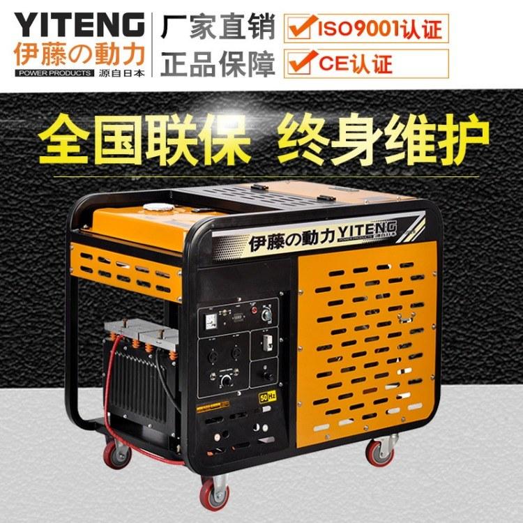 柴油自发电电焊一体机YT300EW