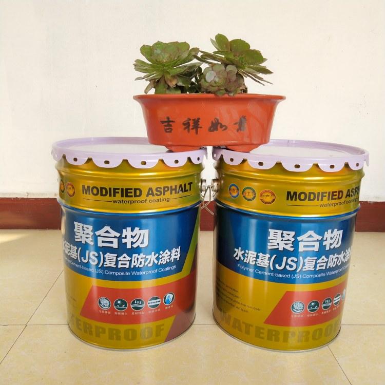 舜邦 JS防水涂料聚合物 聚合物水泥基防水涂料
