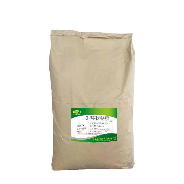 供应B-环状糊精生产厂家食品级B-环状糊精 大量从优