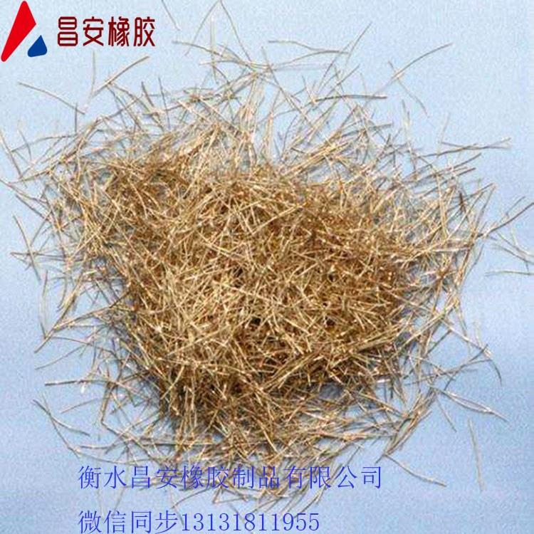 镀铜微丝钢纤维A延安镀铜微丝厂家A镀铜微丝钢纤维的性能以及用途