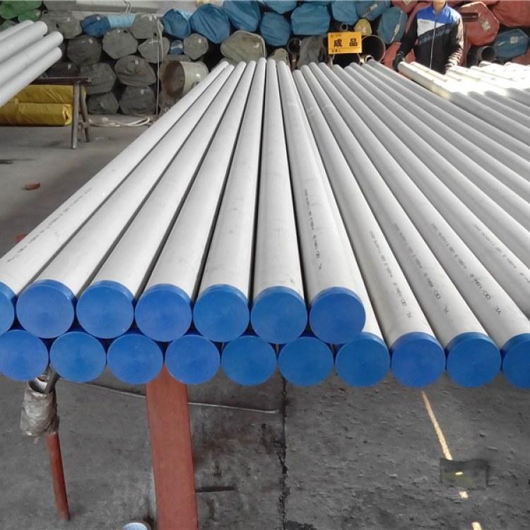江门专业生产销售不锈钢无缝管 大口径不锈钢无缝管