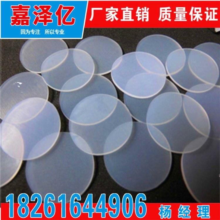 硅胶减震垫 专业生产环保无味硅胶制品