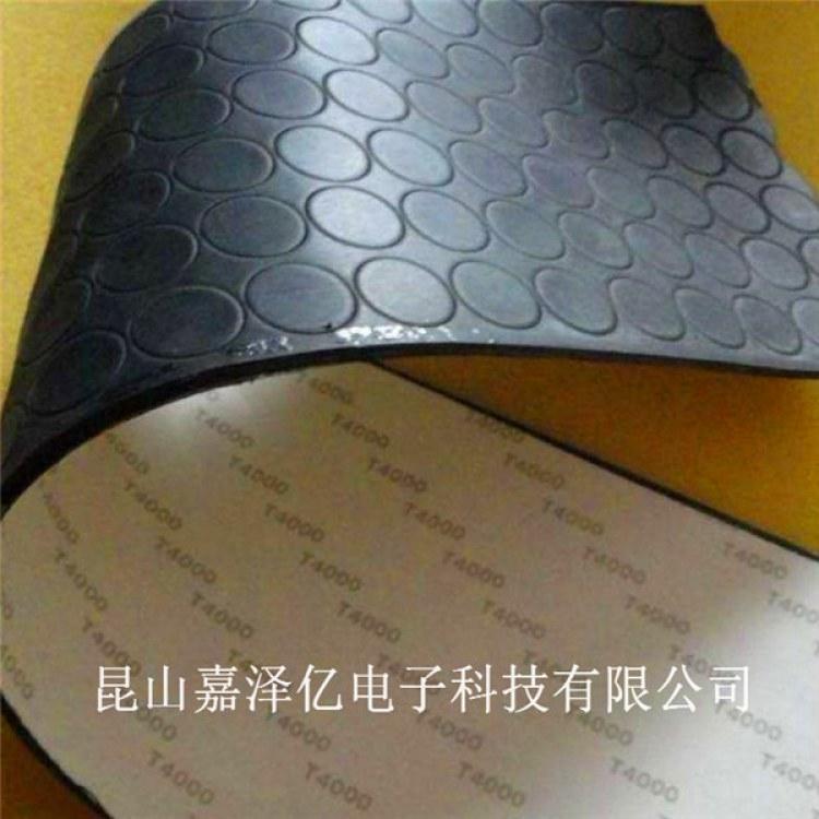 防静电硅胶生产加工厂