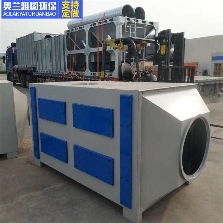 奥兰雅图厂家直销废气活性炭吸附箱 现货供应小风量活性炭环保箱