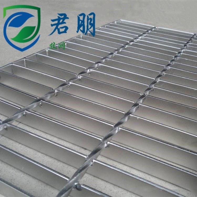 君朋不锈钢排水格栅实体工厂直销耐磨防滑踏步板