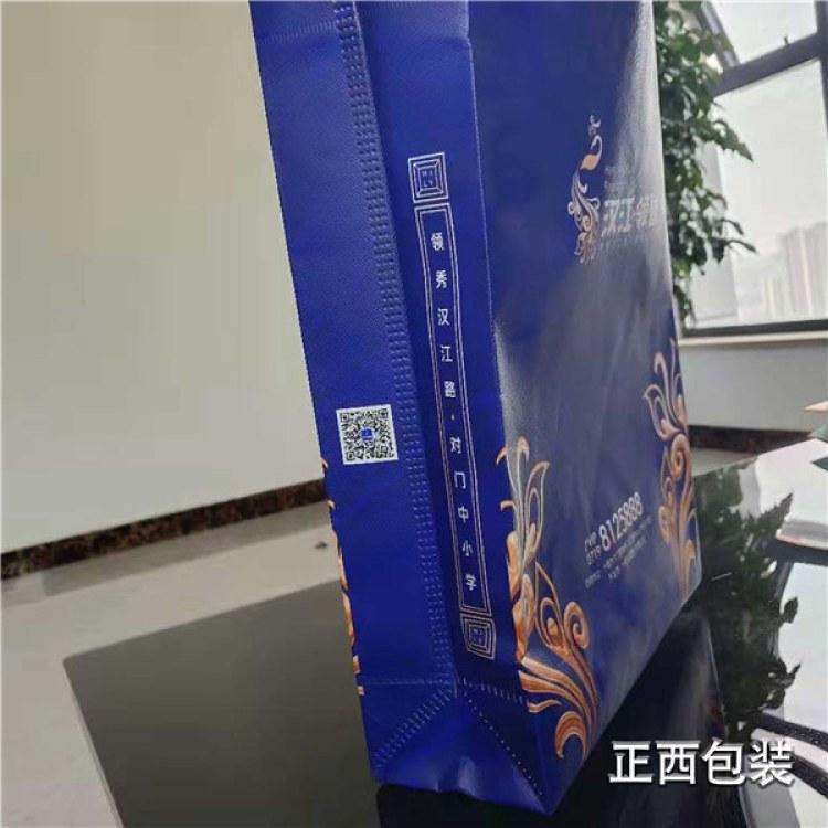 无纺布广告袋订做 安庆正西包装 无纺布环保袋厂家定做 欢迎咨询