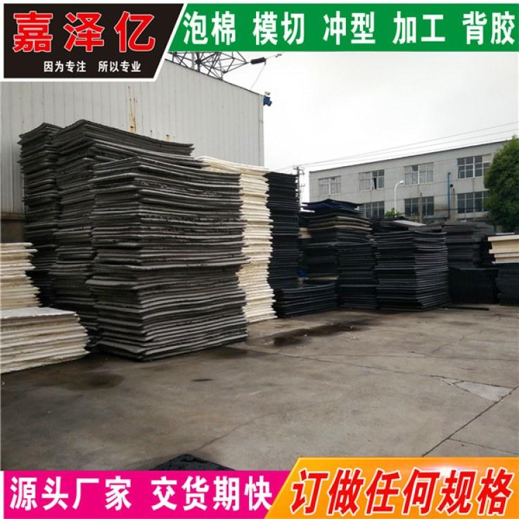 黑色PU海绵单面背胶条 EVA海绵胶密封条厂家