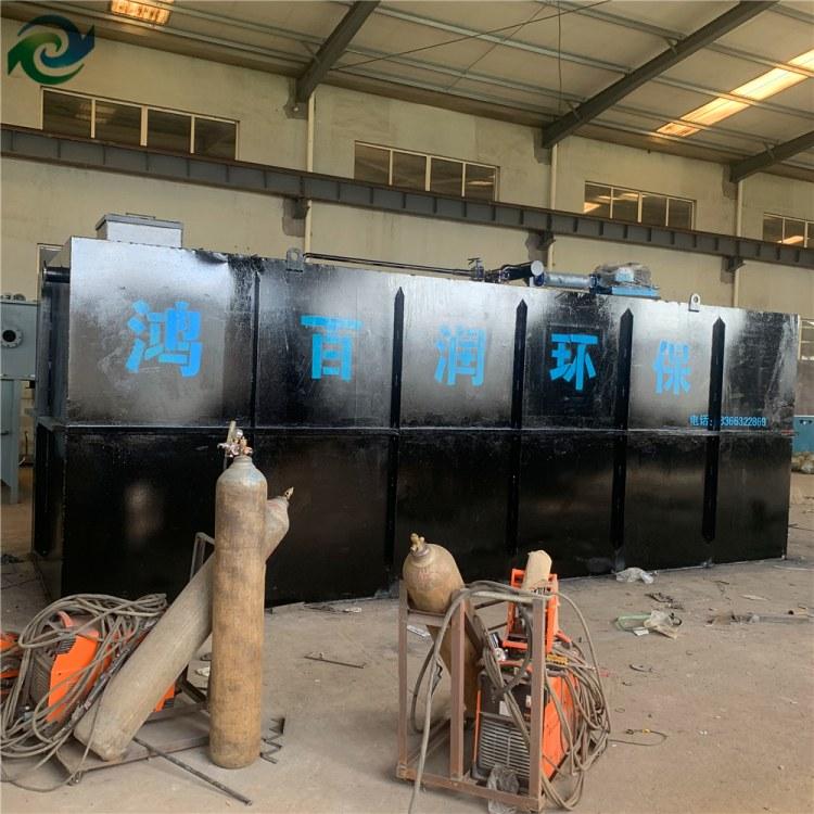 高速收费站污水处理设备   MBR膜生物反应器一体化   收费站污水处理设备   鸿百润环保