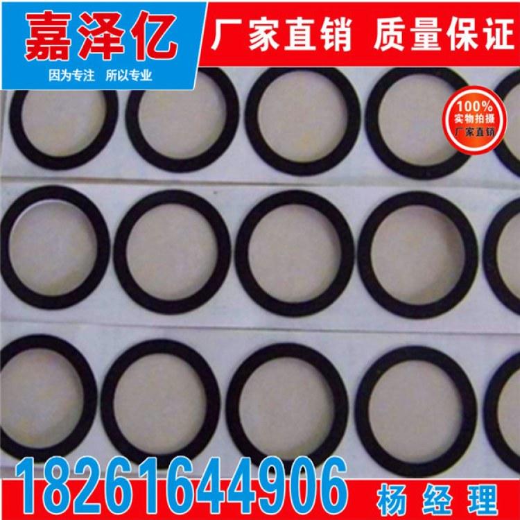 宁波3M橡胶贴 EPDM胶防滑条 耐油橡胶板材