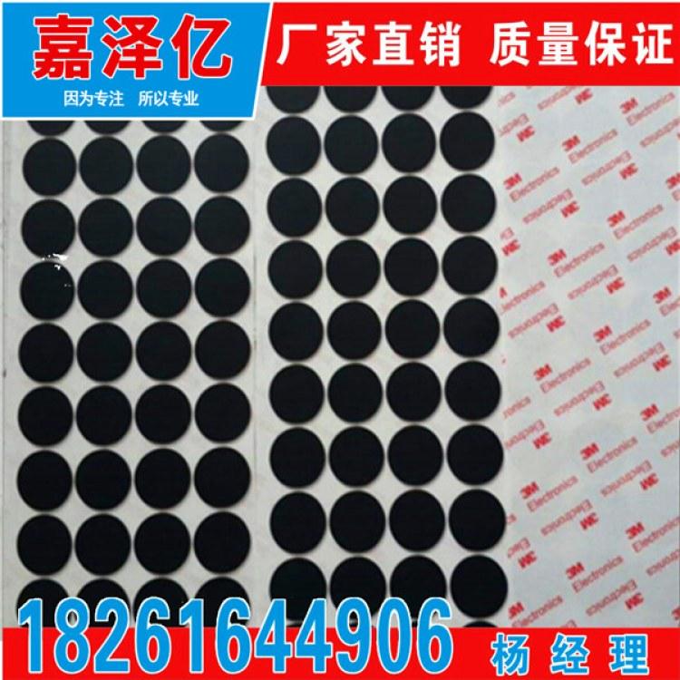硅橡胶防震垫块 减震硅胶密封胶条厂家