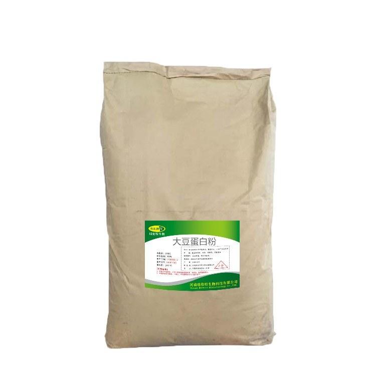 食品级大豆蛋白粉生产厂家 优质大豆蛋白粉价格
