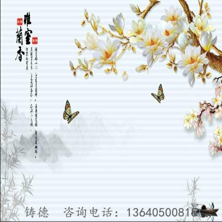 重庆集成墙板 铸德 重庆竹木纤维集成墙板 生产厂家