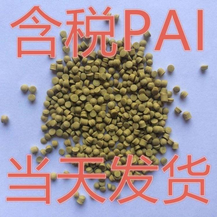 索尔维SOLVAY PAI torlon  4645 耐化学品性能,良好,耐高温 耐磨