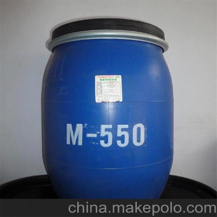 供应聚季铵盐-7调理剂抗静电剂 洗涤日化专用M550济南现货