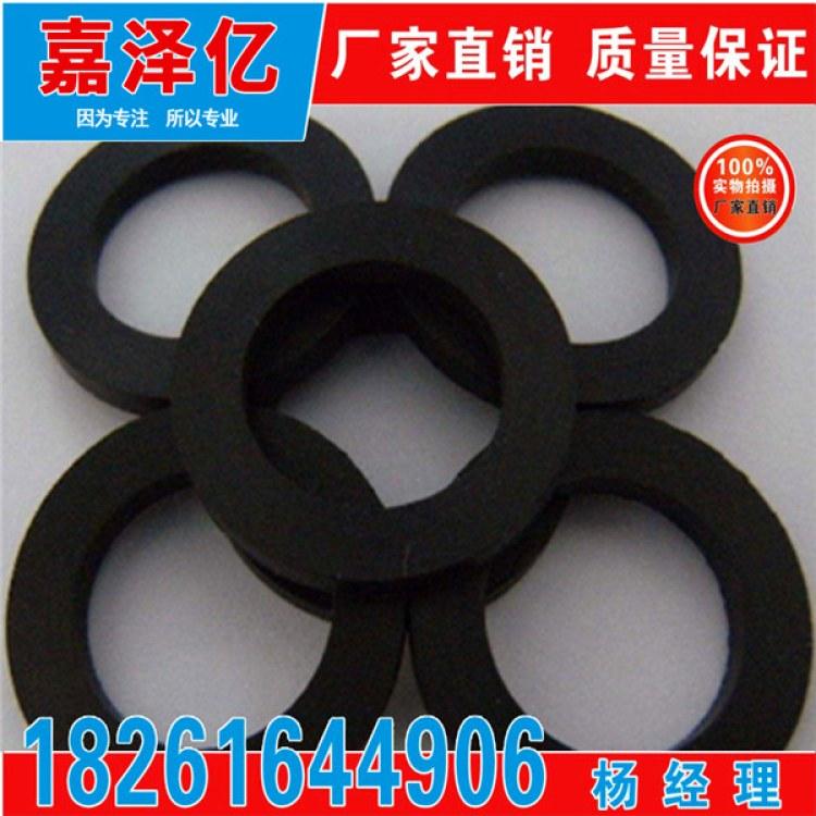 橡胶垫块尺寸制定 橡胶制品源头厂家