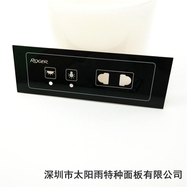 太阳雨厂家定制 PC智能触摸门锁面板 门禁安防可视门铃 电子锁亚克力面板
