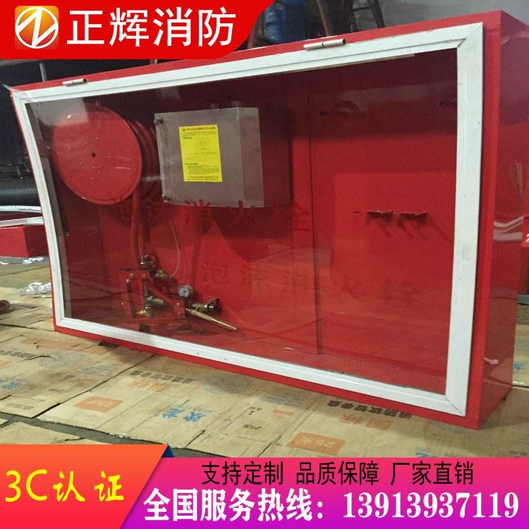 室内泡沫消防栓箱 厂家批发 泡沫消防栓箱定制 快速发货