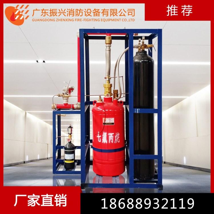 外贮压灭火系统 七氟丙烷灭火装置 外贮压七氟丙烷系统厂家直销