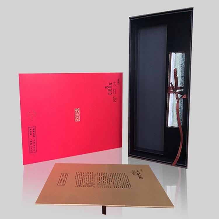 陕西汉南茶叶包装礼盒批发 新年礼品盒-武汉美臣达包装厂家