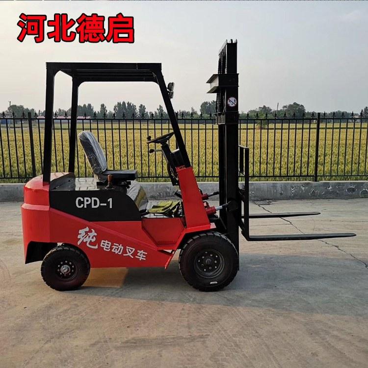 1.5吨电动叉车 CPD小型电动叉车 德启厂家供应