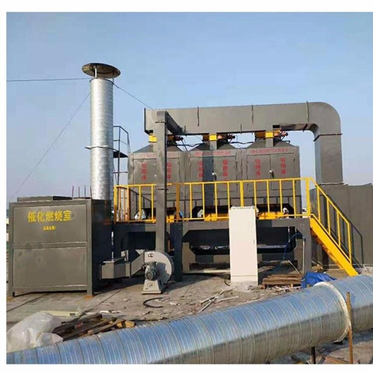 工业塑胶喷漆 活性炭吸附 催化燃烧废气处理设备 RTO工业废气