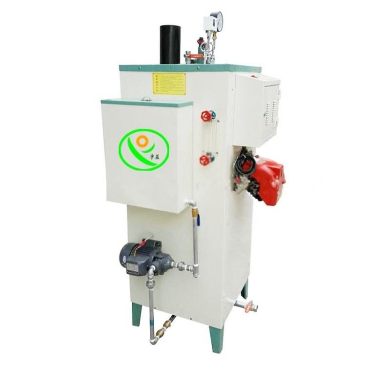 宇益锅炉 燃气锅炉 30KG燃气蒸汽发生器 欢迎定制