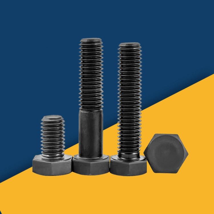 台力德高强度- 高强度外六角螺栓- 8.8级螺栓厂家
